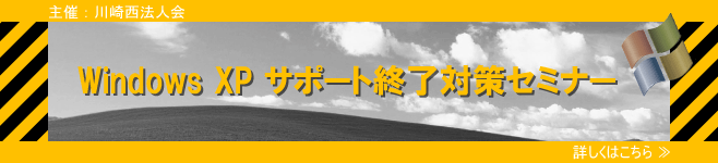 xp-banner
